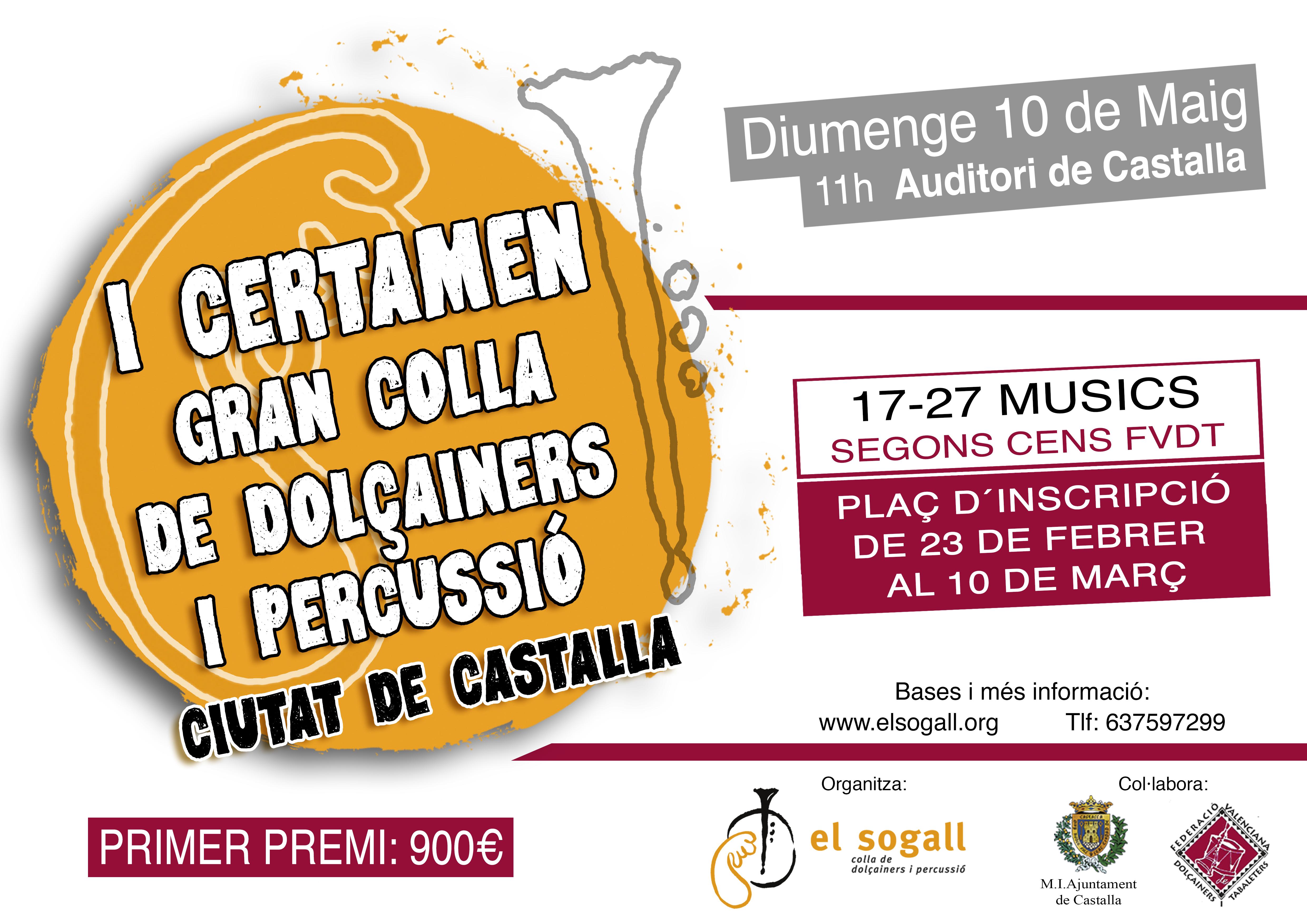 CERTAMEN_CIUTAT DE CASTALLA 2015