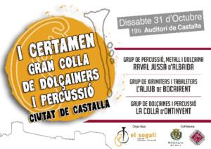 Cartell  I  Certamen Gran Colla de Dolçaines i Percussió Ciutat de Castalla 2015.